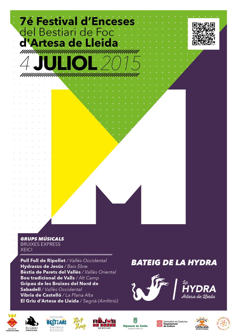 Diseño del Cartel del Griu Artesa de lleida. Disseny del cartell del Griu Artesa de Lleida.